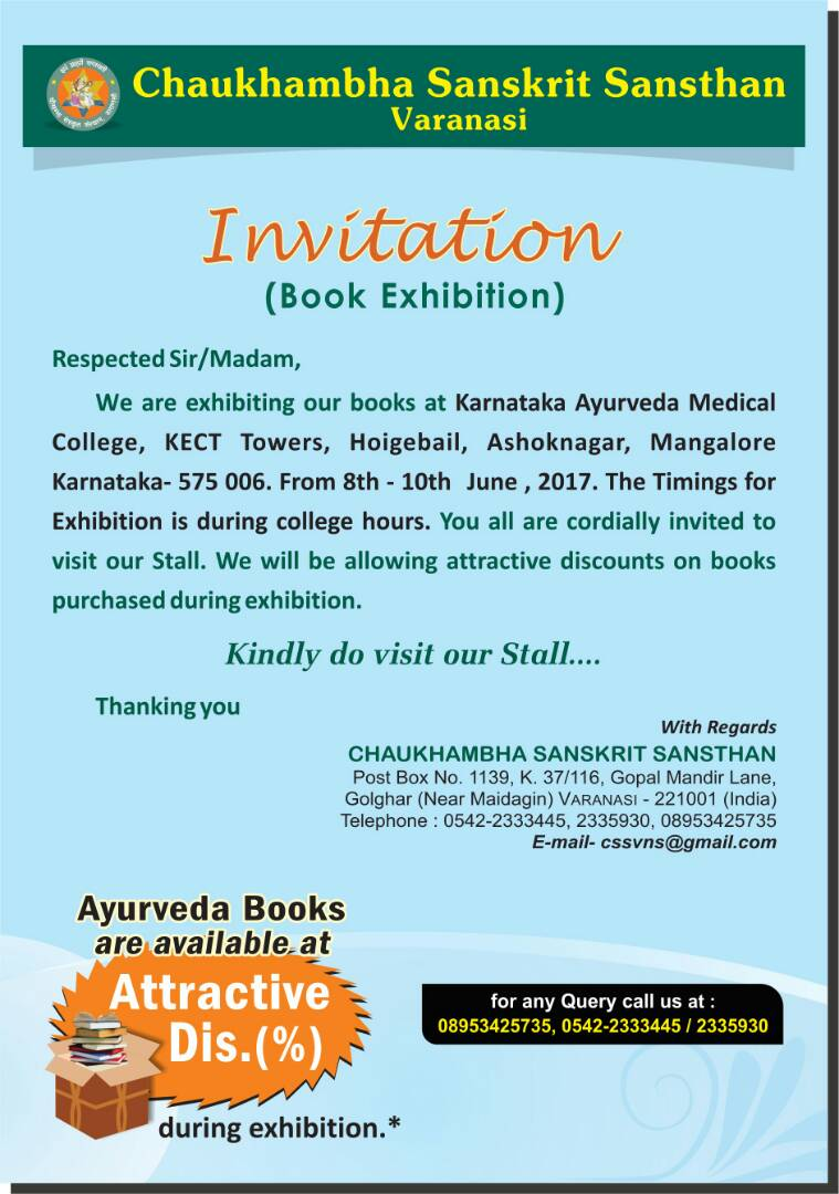 News events karnataka ayurveda medical college view flyer stopboris Choice Image